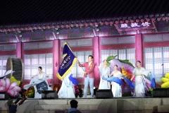 (사)한국문화재지킴이단체연합회, '문화재지킴이 날' 기념식