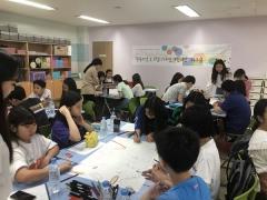 수성구 '행복수성! 호기심디자인어린이단' 워크숍