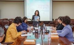 수성구의회 의원연구단체, 전문가 초청 강연회 개최