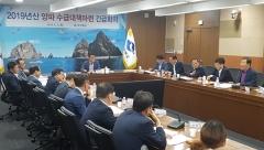 경북도, 양파 소비촉진운동 본격화