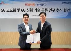 SKT-삼성전자, 5G 고도화 및 6G 진화기술 업무협약 체결