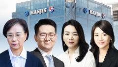 '한진家 장녀' 조현아의 반란…들끓는 '설설설'
