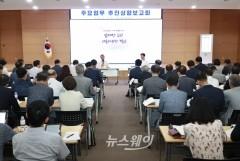 천안시, 올해 상반기 주요성과는 '미래 신성장 동력 기반 구축'