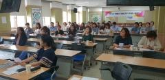 의왕시, 평생교육 관계자 역량강화 세미나 개최