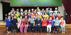 인천 미추홀구, `제1기 어르신 사관학교` 개최