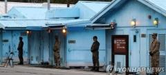 북한 선원 4명 중 2명 귀순·2명은 귀환…오전 10시 판문점 통해 의사 밝혀