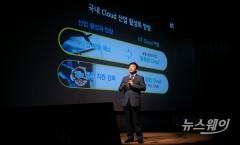 'KT 클라우드 전략 기자간담회'