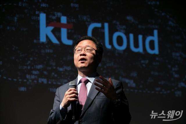 [NW포토]KT, '5G 융합 클라우드 선보인다'…1조원 매출 목표