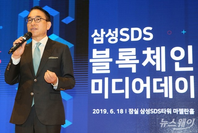 [NW포토]인사말 하는 홍원표 삼성SDS 대표