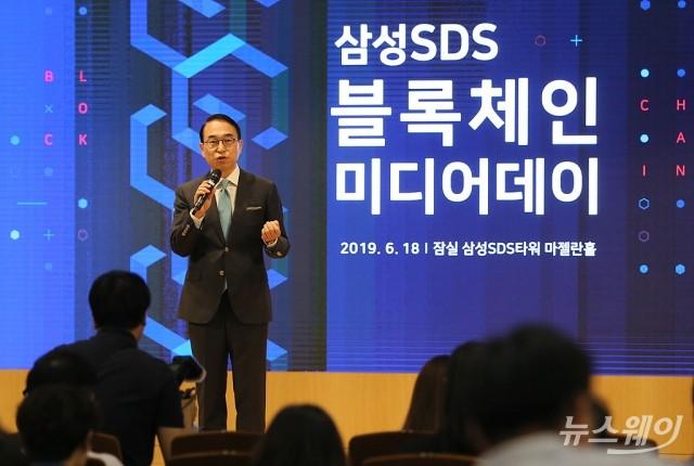 "[NW포토]홍원표 삼성SDS 대표 ""8월, 블록체인으로 보험금 자동청구"""