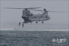 공군 해군 해경 '해상 조난자 합동 탐색구조훈련'