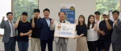 호남대 LINC+사업단, '창의레스토랑' 수익금 353만원 장학금 수여