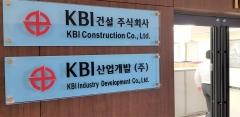 KBI건설, 갑을건설에서 40년만에 회사명 변경