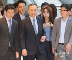 민관합동 5G+ 전략위원회