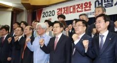 경제청문회 대신 토론회 성사되나…한국당 선수는 누구?