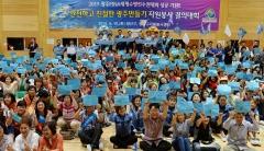 광산구, 수영대회 성공 자원봉사 결의대회 개최