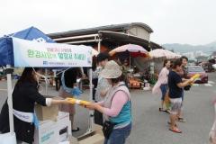 사학연금, 목사골 전통시장 장바구니 배부 캠페인 실시