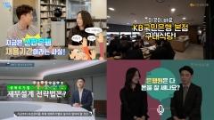 은행권으로 번진 '유튜브 동영상 마케팅 경쟁'