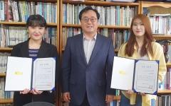 호남대 신문방송학과, KCA 2019춘계학술대회 '우수 논문상'