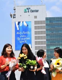aT, 양재글판 여름문안으로 새단장
