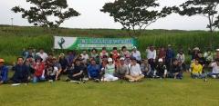 고창군 '제1회 고창군 장애인 파크 골프대회'성황리에 개최