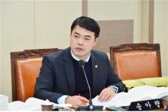 서울시의회 송아량 의원, 새벽 출근 노동자 위한 '얼리 버드 버스' 신설 촉구