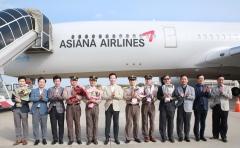 아시아나항공, 차세대 항공기 A350 9호기 도입