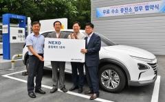 현대모비스-충주시, 수소경제 '메카' 조성···年 6천대 생산