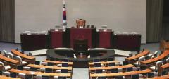 오늘 6윌 임시국회 개회…여야 대치로 개회식 없어