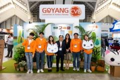 고양컨벤션뷰로, 전국 최초 '그린 마이스상' 수상 영예