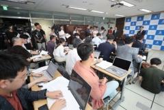 """상산고, 자사고 지정 취소 결정에 강력 반발…""""강력 투쟁하겠다"""""""