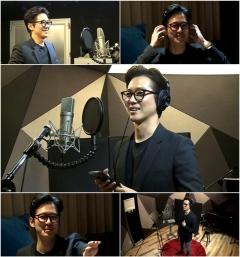 """'나 혼자 산다' 남궁민, 팬들 향한 세레나데…""""나 노래 좀 는 것 같지 않아?"""""""