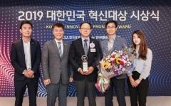 중부발전, `대한민국 혁신대상` 3년 연속 수상