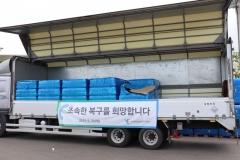 인천종합에너지, `붉은 수돗물` 피해지역인 인천 서구 주민들에게 생수 지원