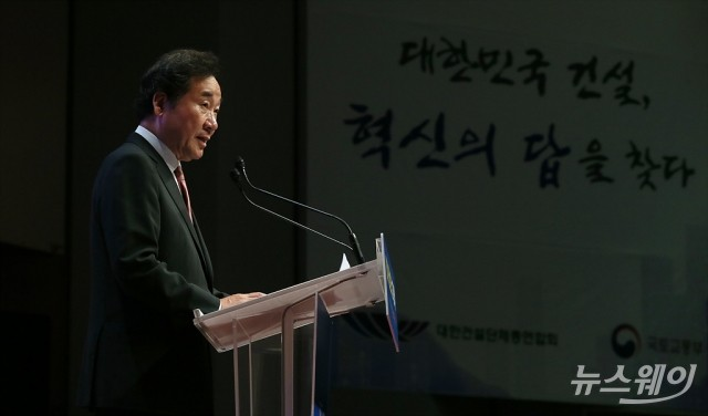 [NW포토]축사하는 이낙연 총리 …'대한민국 건설, 혁신의 답을 찾다'