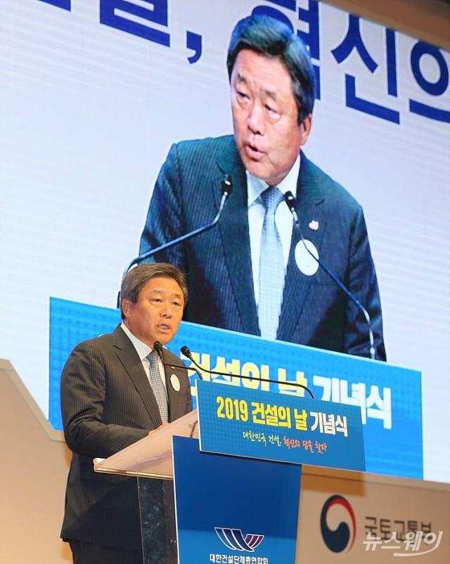 [NW포토]'건설의 날' 기념사하는 유주현 건단연 회장