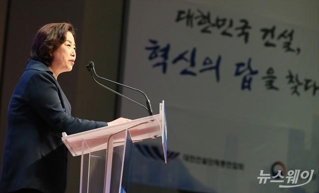 [NW포토]축사하는 박순자 국토교통위 위원장