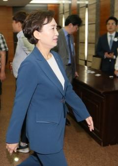 '건설의날' 행사에서 몸 낮춘 김현미 장관