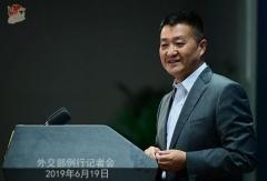 """中 """"시진핑, 北에서 열렬한 환영 받아…정상회담 이미 시작"""""""