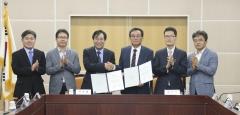 전북연구원, 민주연구원과 상호 협력을 위한 협약 체결