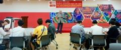 광주차이나센터, 중국유학생회 회장단 교류 간담회