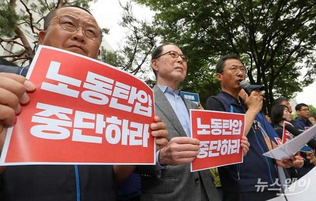 [NW포토]김명환 민주노총 위원장, 영장실질심사에 앞두고 입장발표