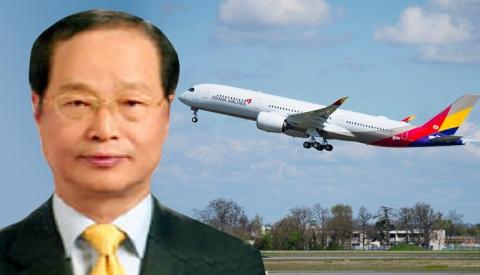 아시아나항공, 임시주총 안건 모두 가결…유병률 사외이사 선임