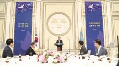 """문 대통령 """"자유총연맹, 평화여정 동반자 돼 달라"""""""