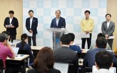 인천시-환경부, `붉은 수돗물` 상황 종료 시까지 정상화지원반 운영