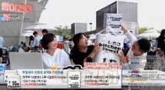 경기도주식회사, '하반기 유튜브 제작 지원사업' 참여 기업 모집