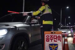 권익위, 음주운전 전력 차량에 '시동잠금장치' 설치 권고