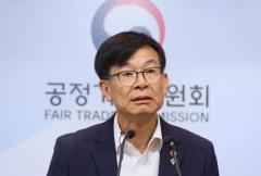 """김상조 """"이재용 부회장도 요청하면 만나겠다"""""""