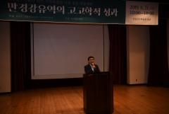 완주군·국립전주박물관, 만경강 유역 고고학 성과 공유