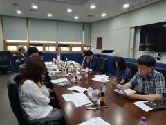 의왕시, 규제개혁 시·군 순회간담회…규제개선 과제 논의